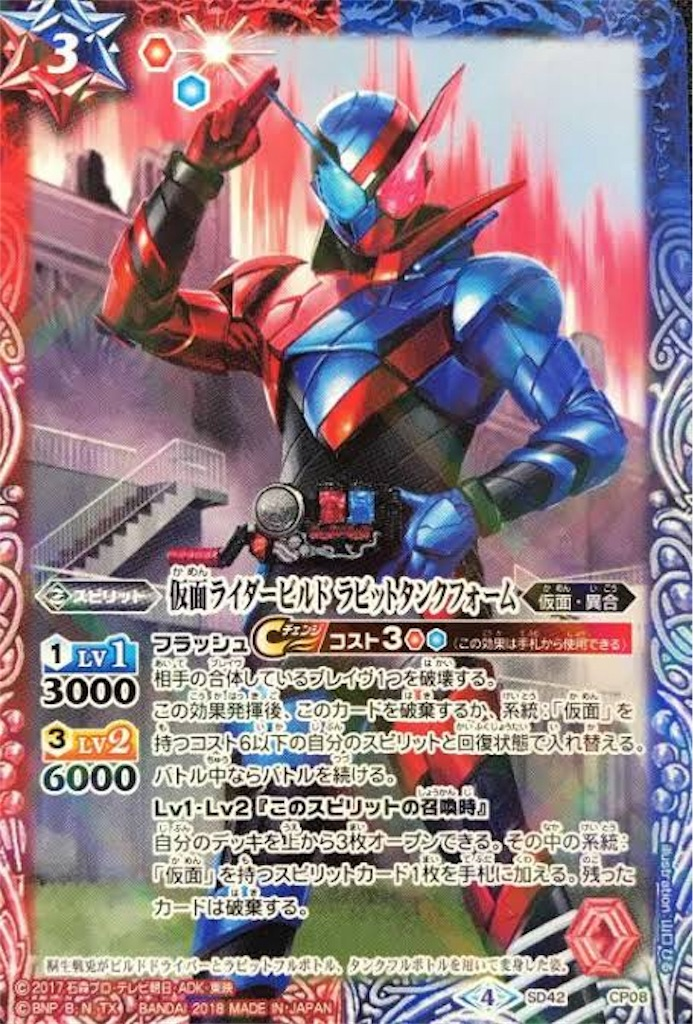 f:id:seed-destiny-gundam00:20190622120101j:image