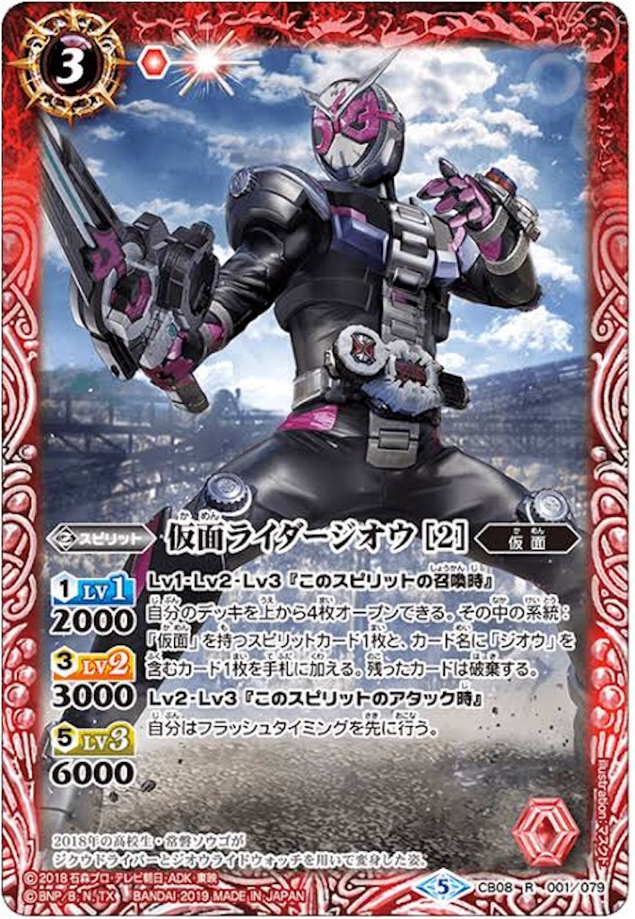 f:id:seed-destiny-gundam00:20190622120111j:image