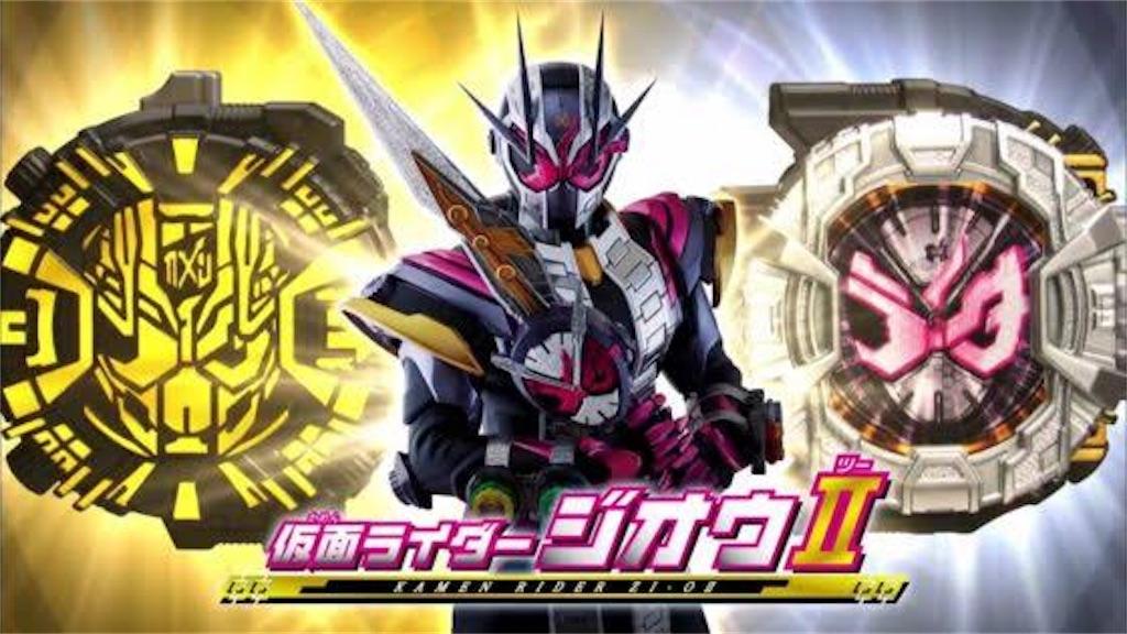 f:id:seed-destiny-gundam00:20190622121140j:image