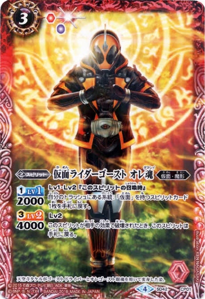 f:id:seed-destiny-gundam00:20190622121401j:image
