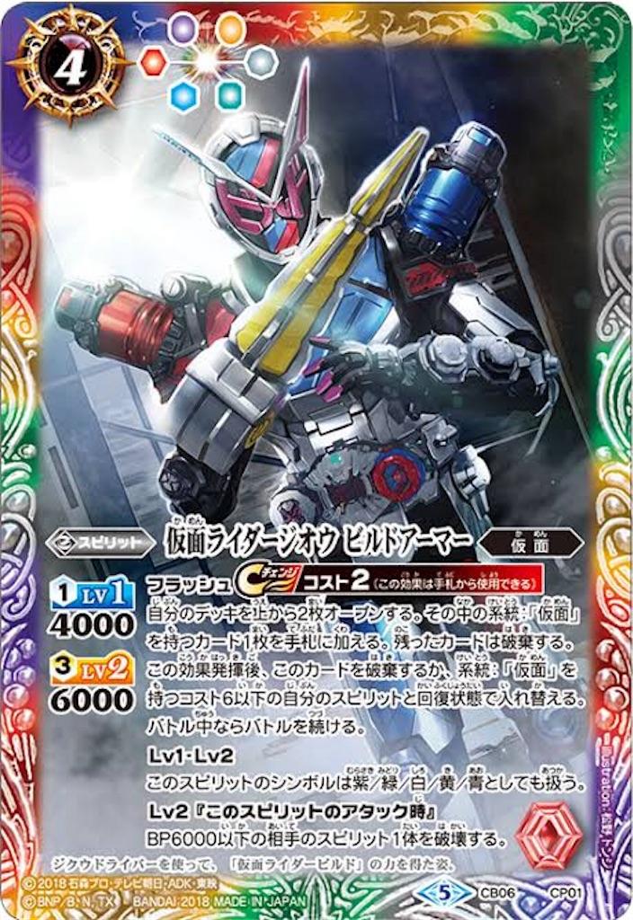 f:id:seed-destiny-gundam00:20190622121935j:image