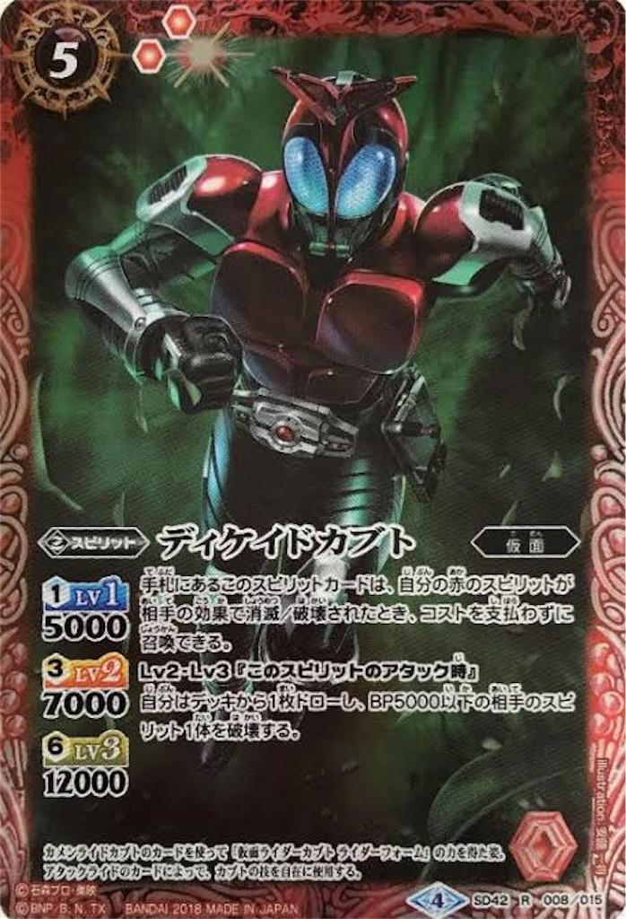 f:id:seed-destiny-gundam00:20190622122506j:image