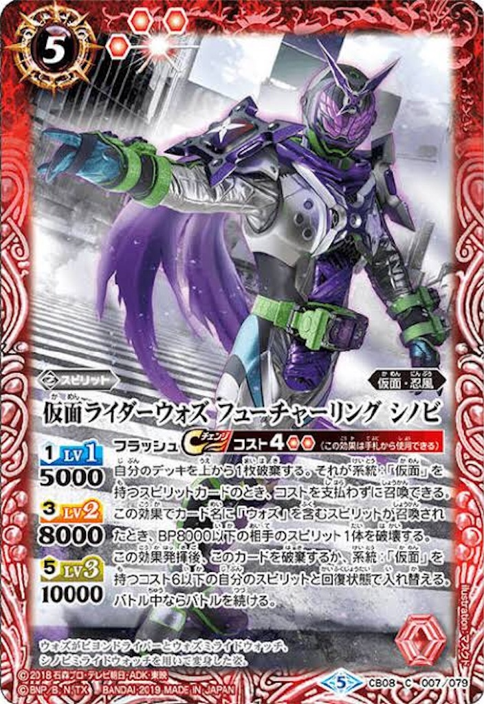 f:id:seed-destiny-gundam00:20190622122744j:image