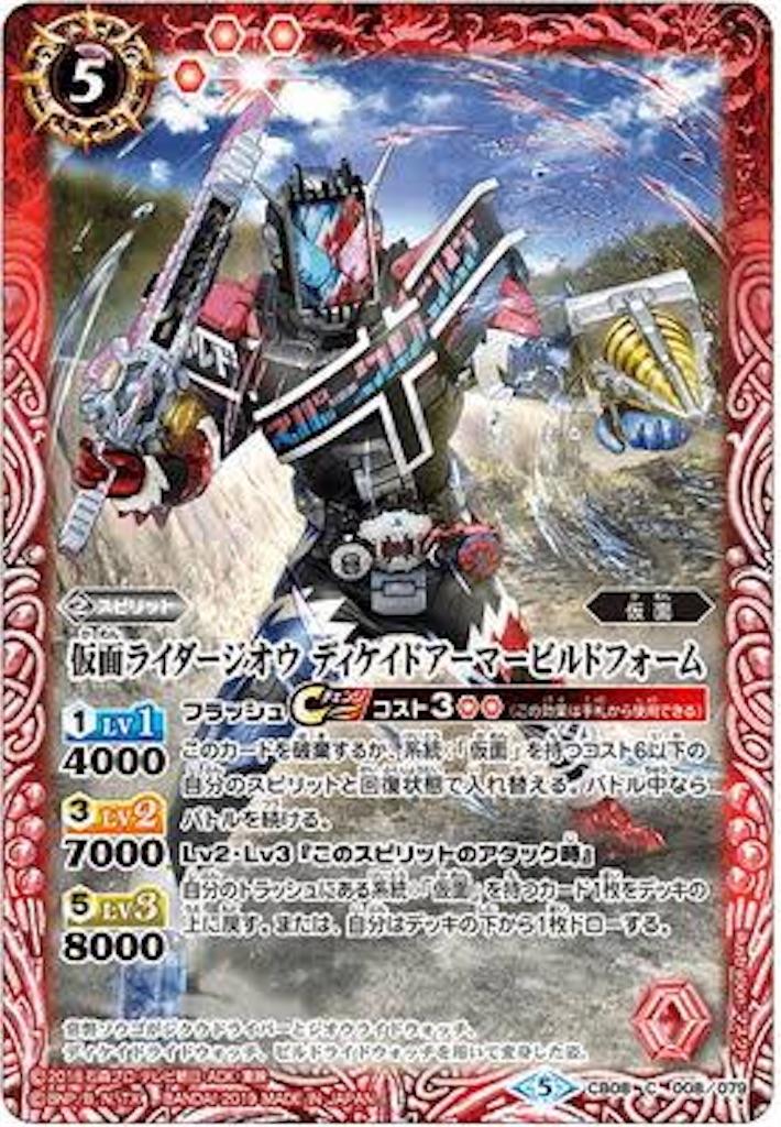 f:id:seed-destiny-gundam00:20190622122925j:image