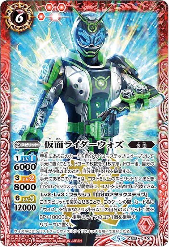 f:id:seed-destiny-gundam00:20190622123143j:image