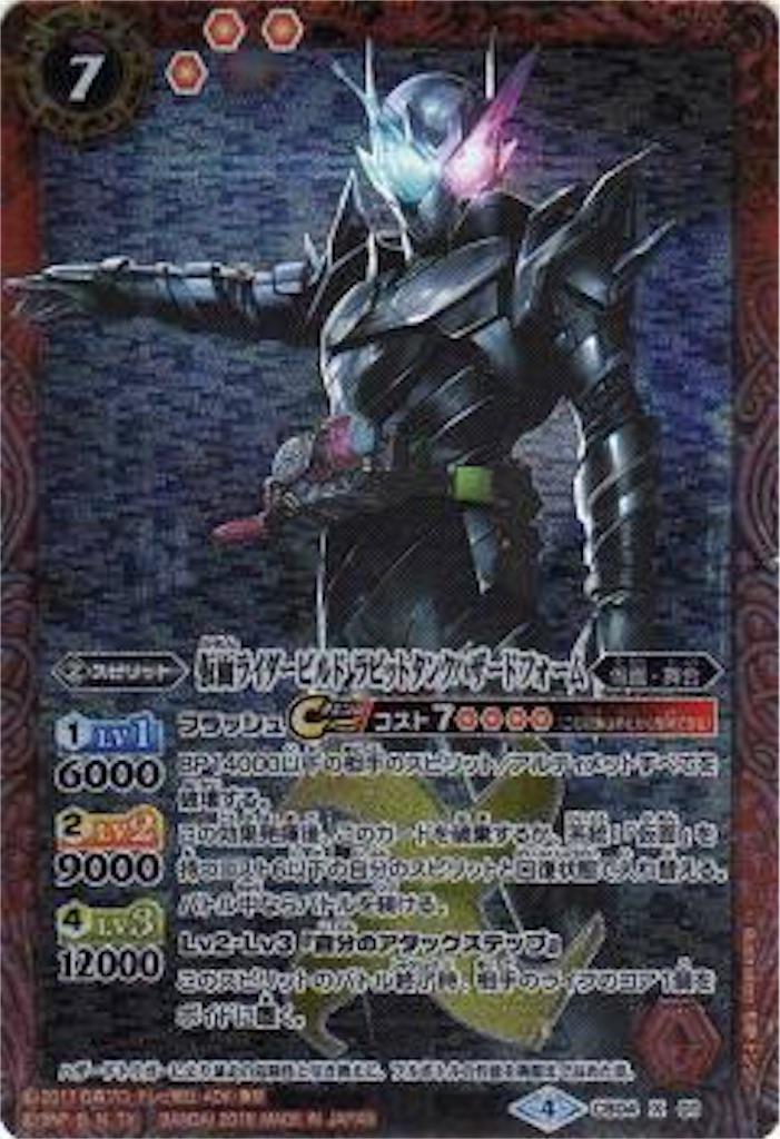 f:id:seed-destiny-gundam00:20190622123310j:image