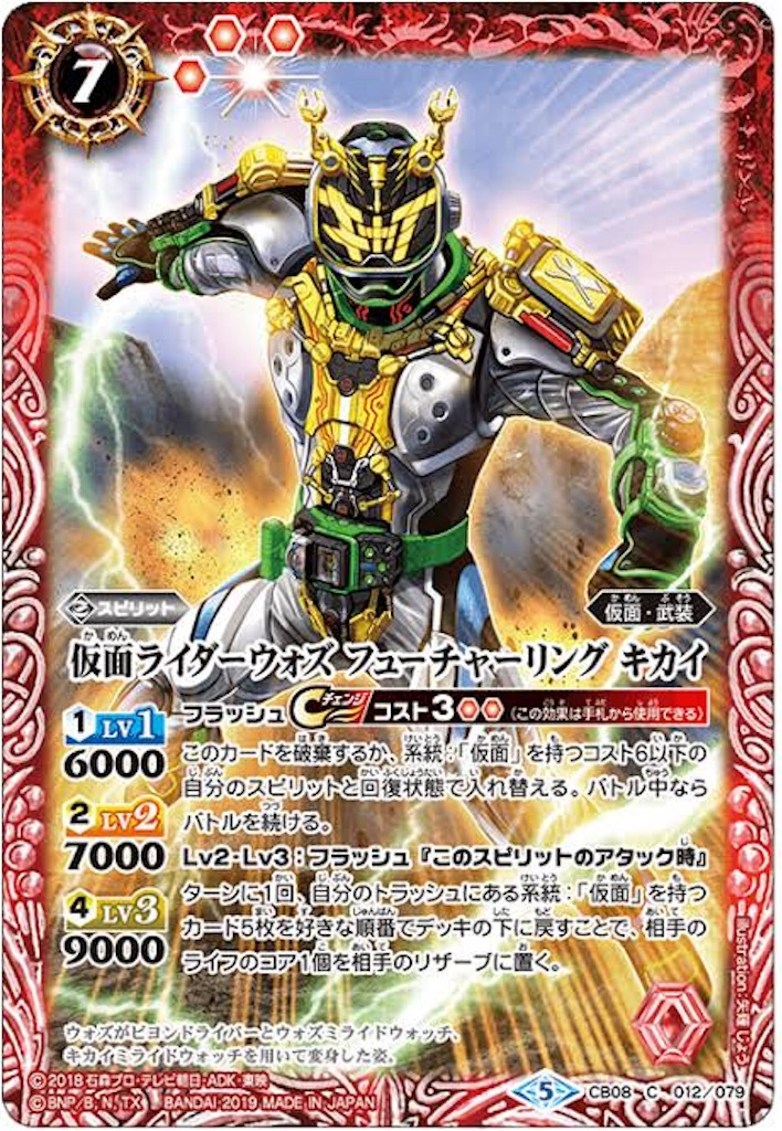 f:id:seed-destiny-gundam00:20190622123721j:image