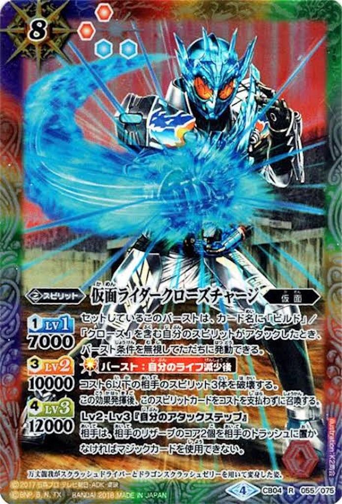 f:id:seed-destiny-gundam00:20190622124010j:image