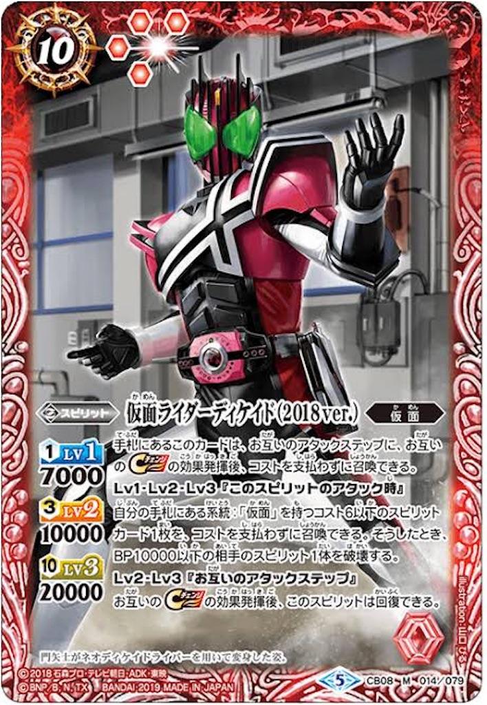f:id:seed-destiny-gundam00:20190622124725j:image