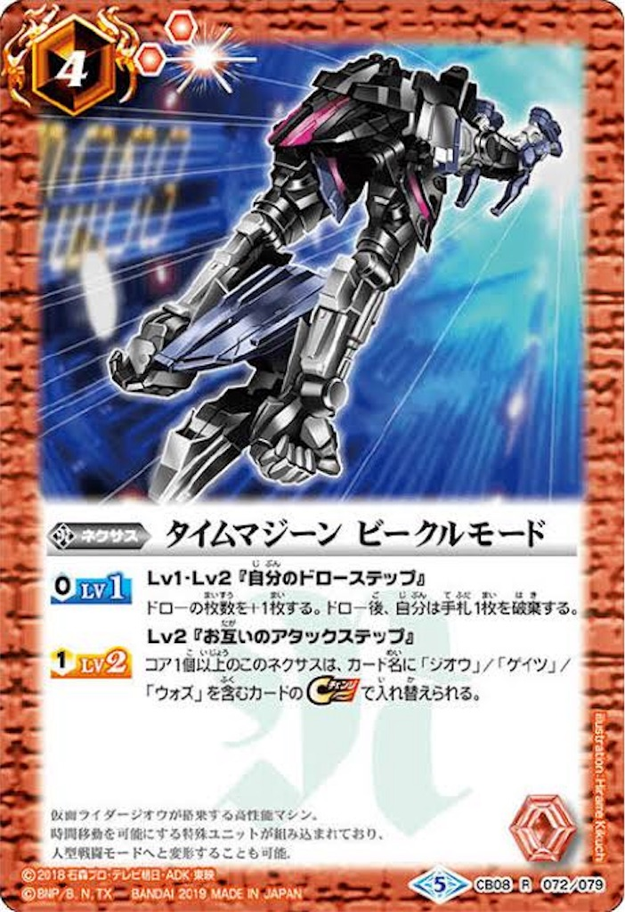 f:id:seed-destiny-gundam00:20190622125308j:image