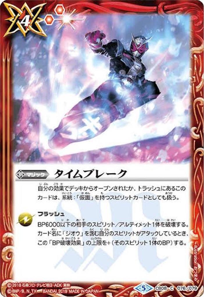 f:id:seed-destiny-gundam00:20190622125717j:image