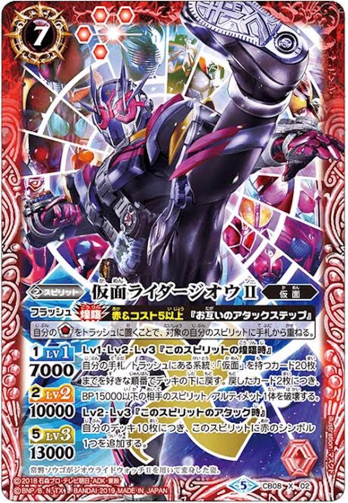 f:id:seed-destiny-gundam00:20190622125927j:image