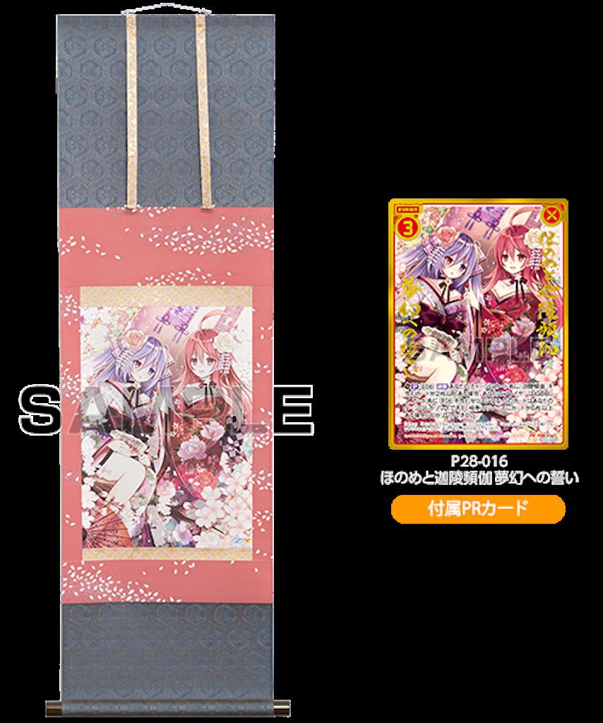 f:id:seed-destiny-gundam00:20190820211918p:image
