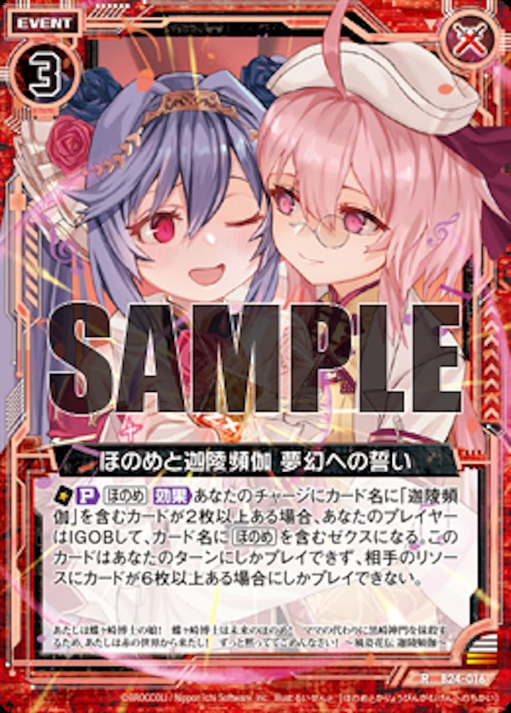 f:id:seed-destiny-gundam00:20190820212226p:image