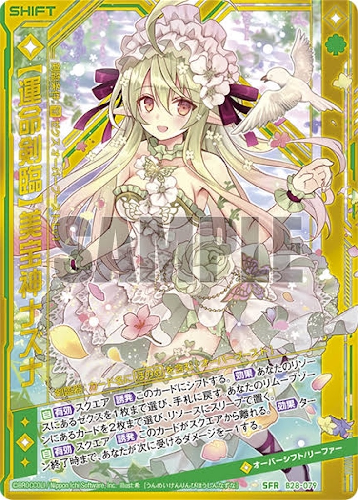 f:id:seed-destiny-gundam00:20190820221929j:image