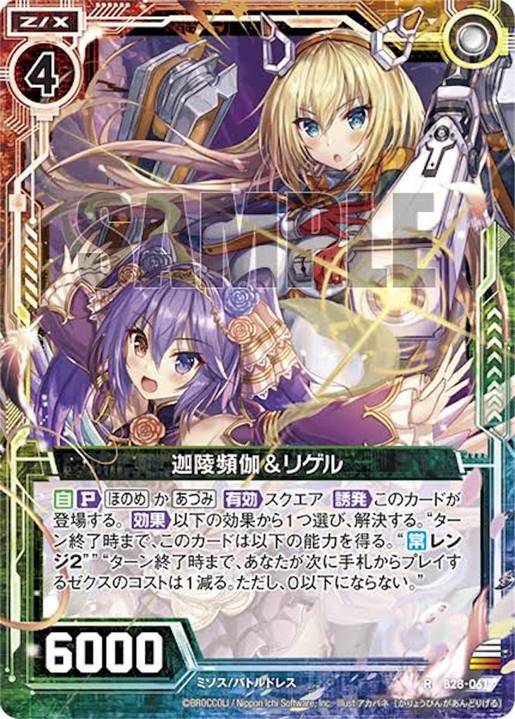 f:id:seed-destiny-gundam00:20190820222124j:image
