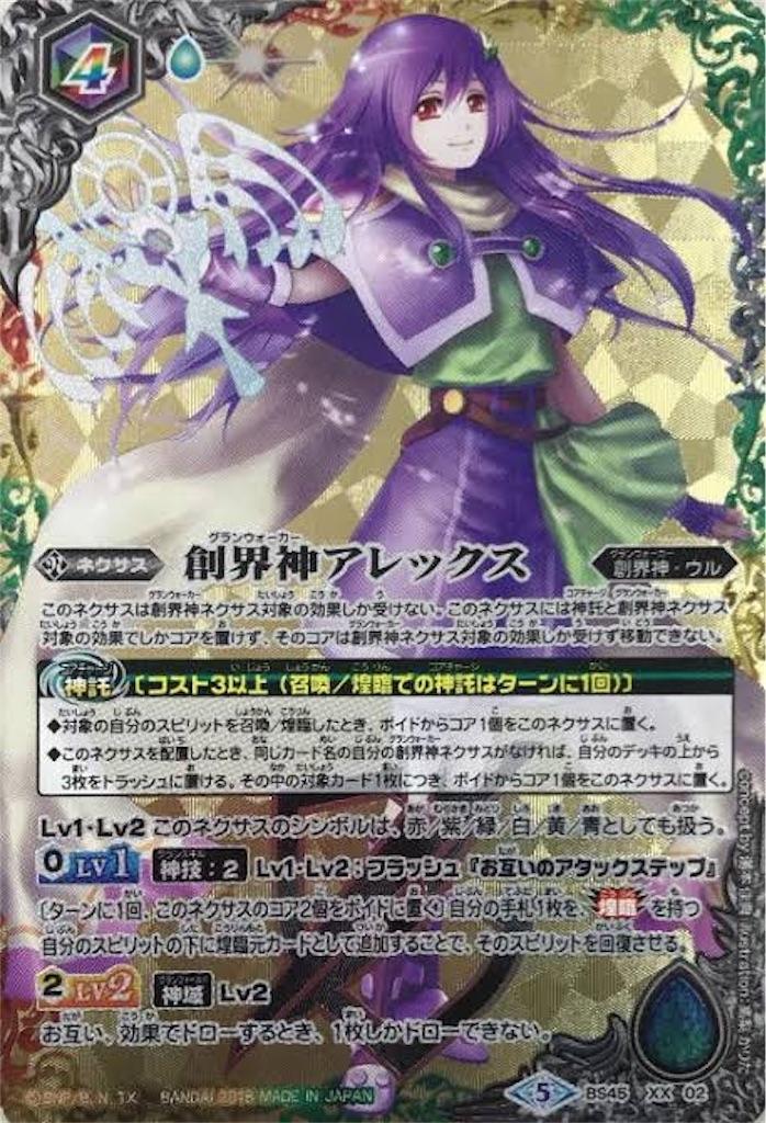 f:id:seed-destiny-gundam00:20190924183125j:image