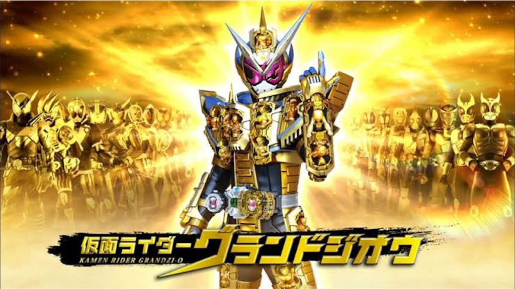 f:id:seed-destiny-gundam00:20190924183312j:image