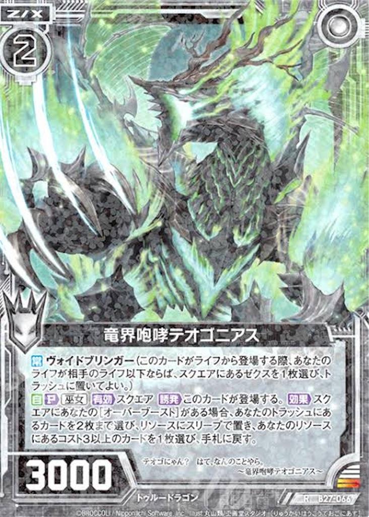 f:id:seed-destiny-gundam00:20190930145940j:image