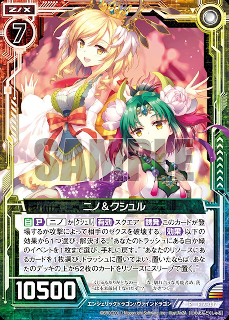 f:id:seed-destiny-gundam00:20190930150738p:image