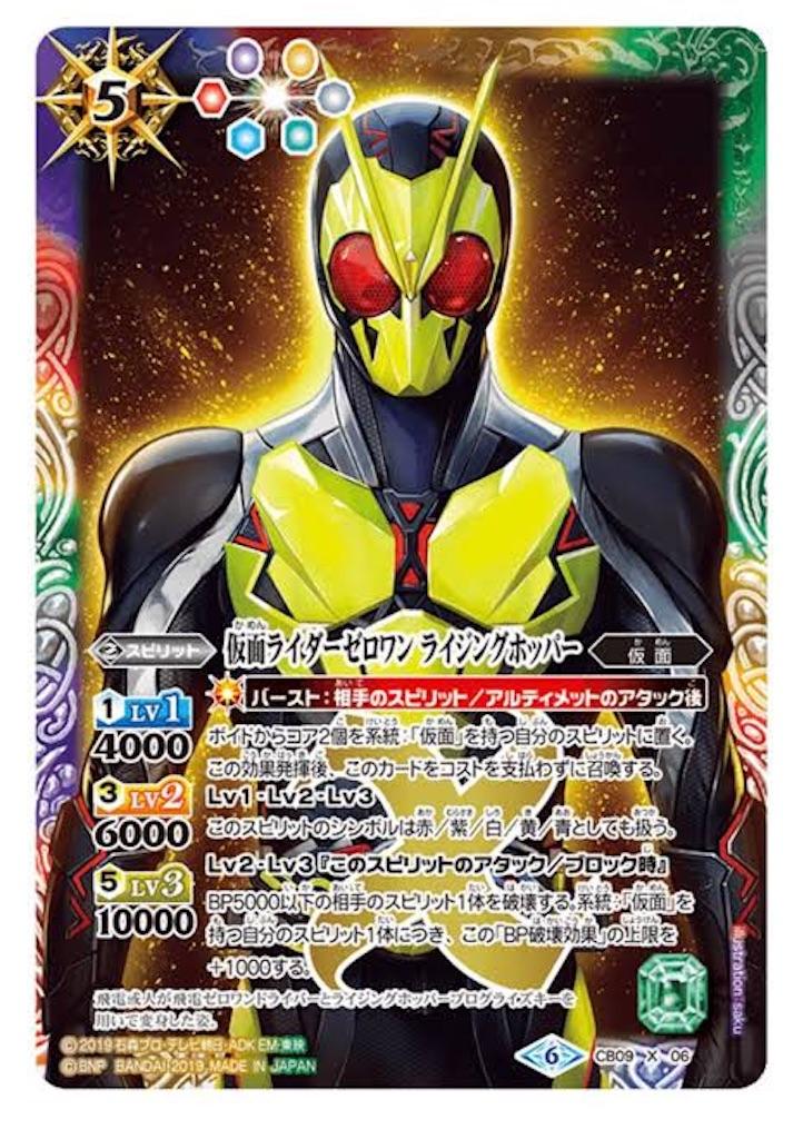 f:id:seed-destiny-gundam00:20191207100111j:image
