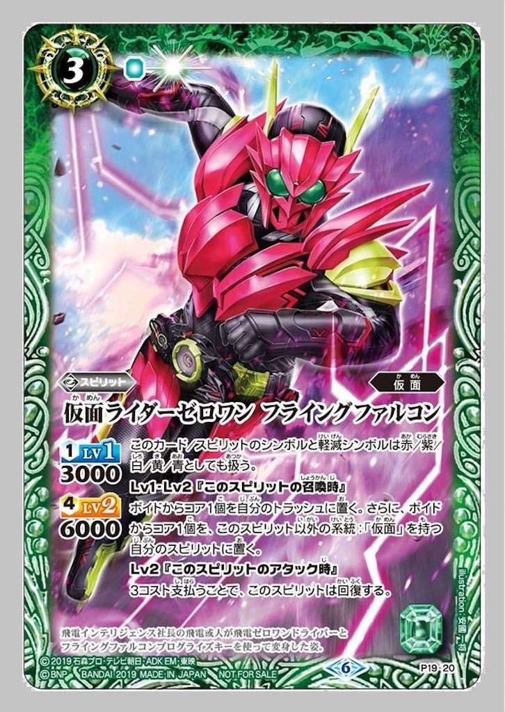 f:id:seed-destiny-gundam00:20191207101415j:image