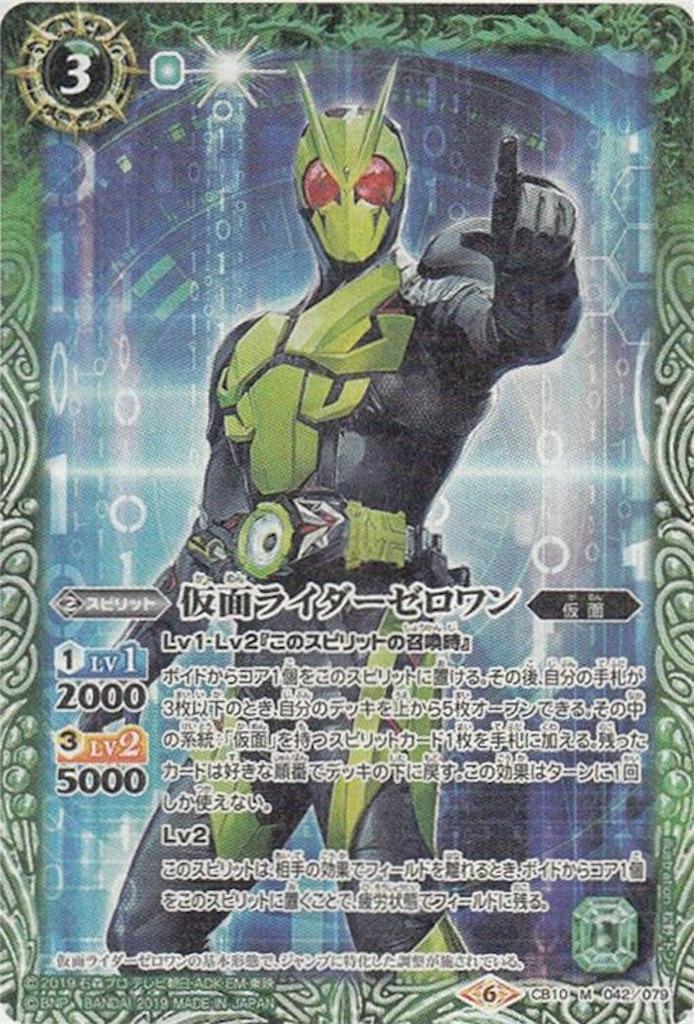f:id:seed-destiny-gundam00:20191207102533j:image