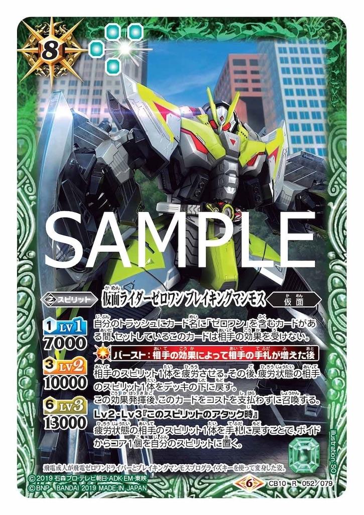 f:id:seed-destiny-gundam00:20191207103135j:image