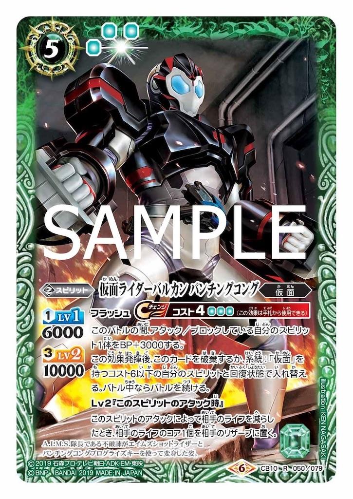f:id:seed-destiny-gundam00:20191207104836j:image