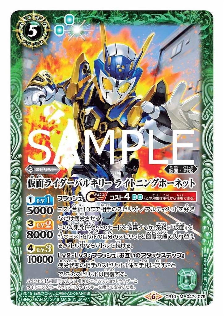 f:id:seed-destiny-gundam00:20191207105801j:image