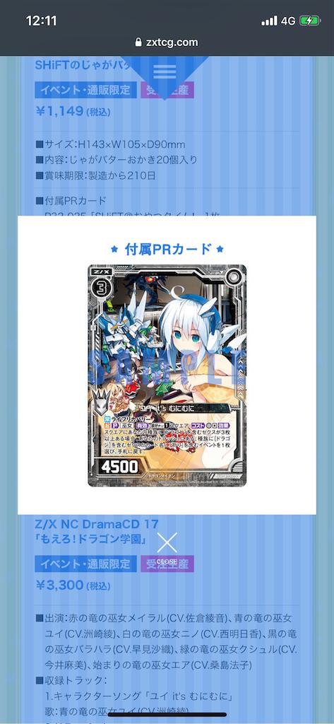 f:id:seed-destiny-gundam00:20200609223352p:image