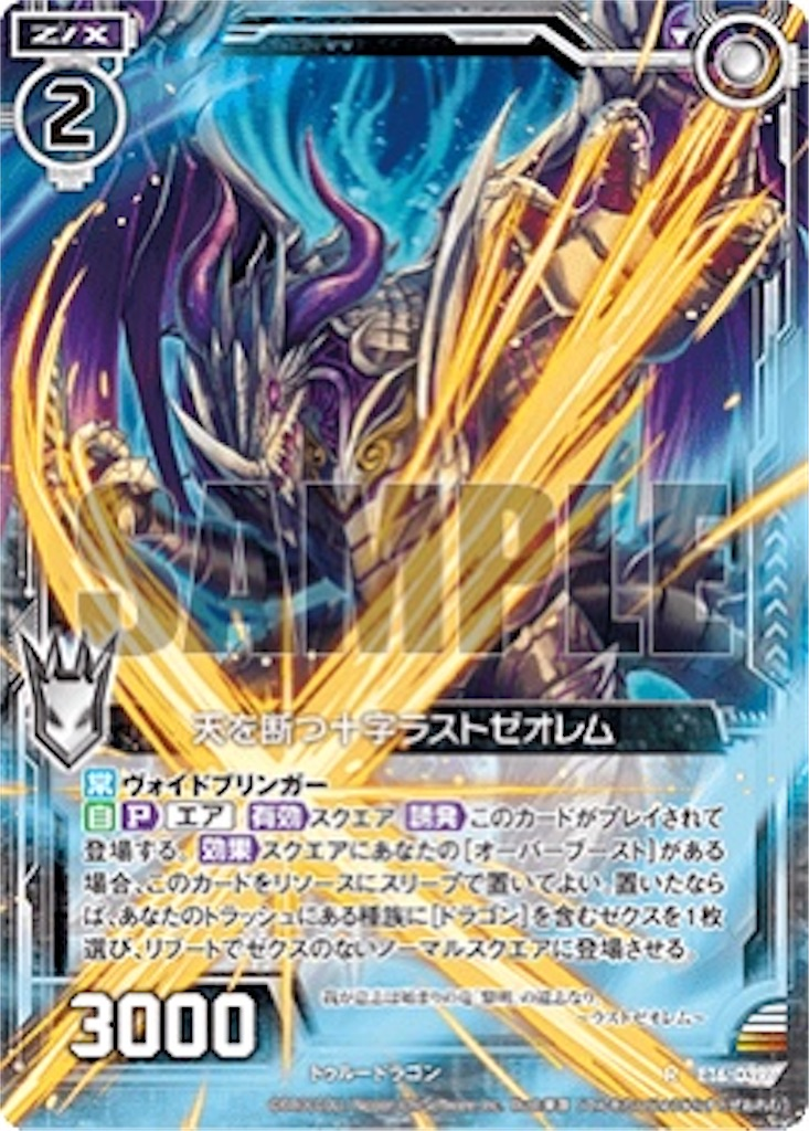 f:id:seed-destiny-gundam00:20200609223513j:image