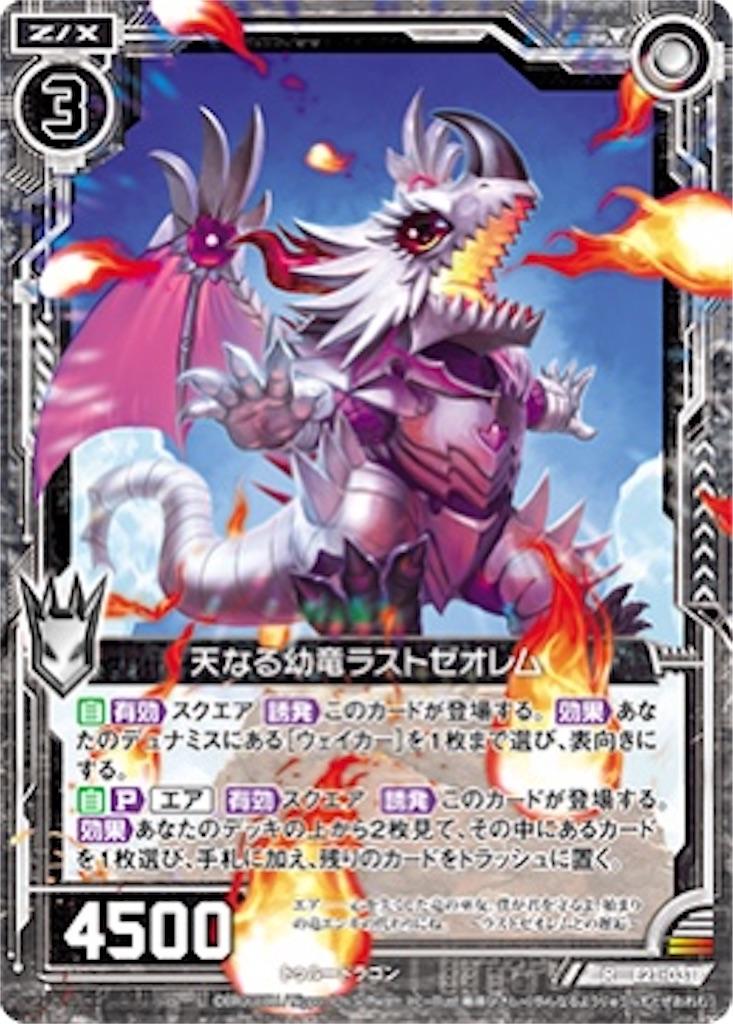 f:id:seed-destiny-gundam00:20200609223526j:image