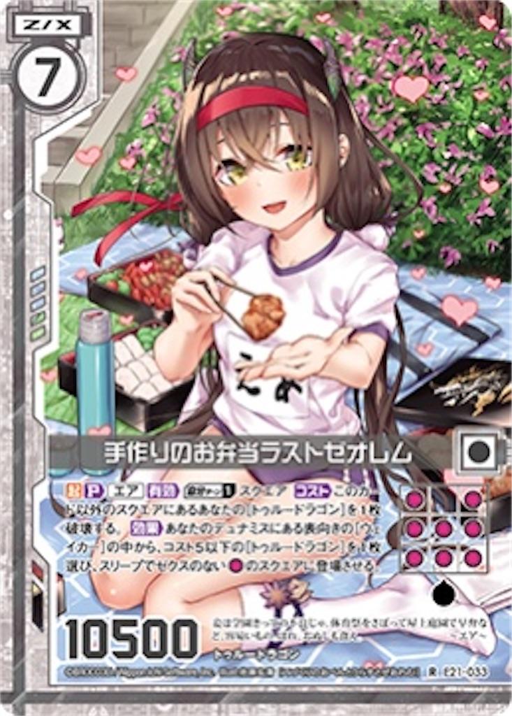 f:id:seed-destiny-gundam00:20200609223535j:image
