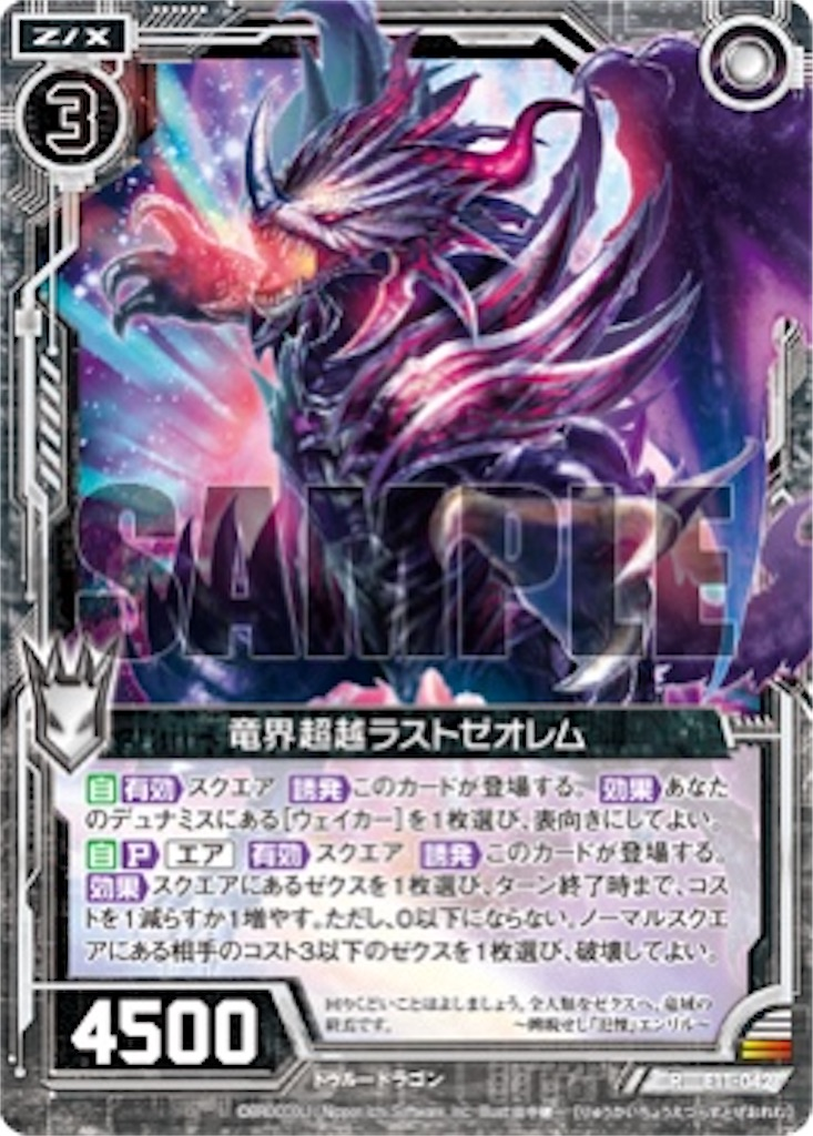 f:id:seed-destiny-gundam00:20200609223802j:image