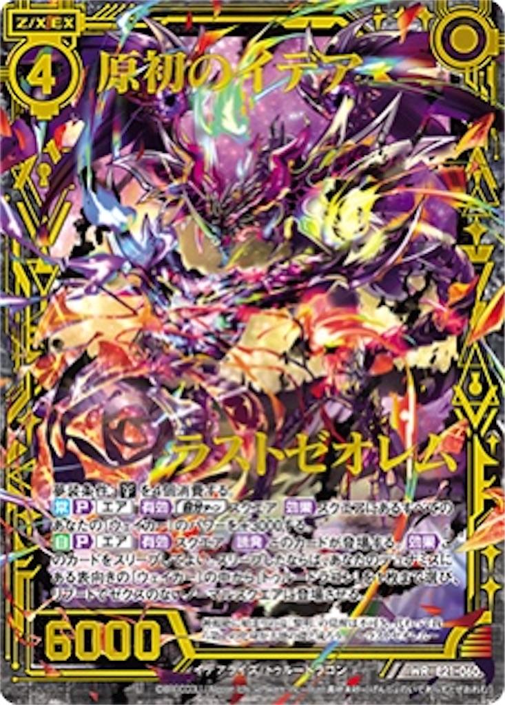 f:id:seed-destiny-gundam00:20200609223811j:image