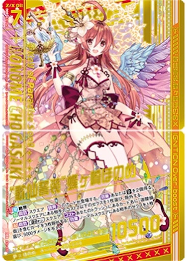 f:id:seed-destiny-gundam00:20200726212546j:plain