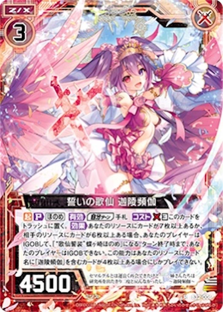 f:id:seed-destiny-gundam00:20200726212554j:plain