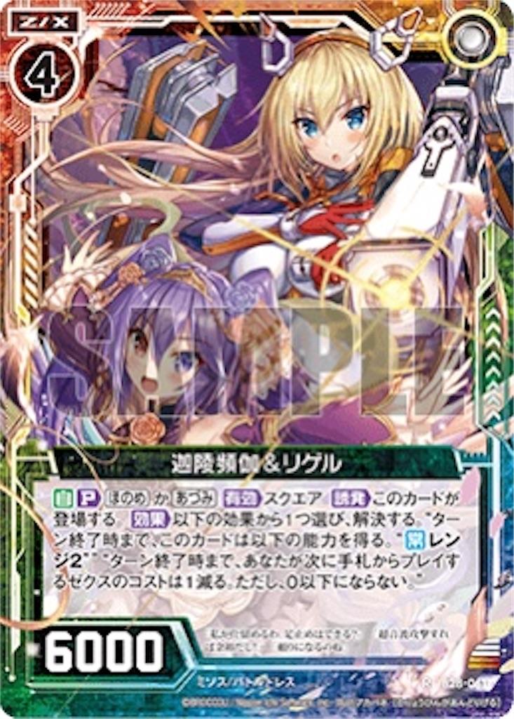 f:id:seed-destiny-gundam00:20200726212617j:plain