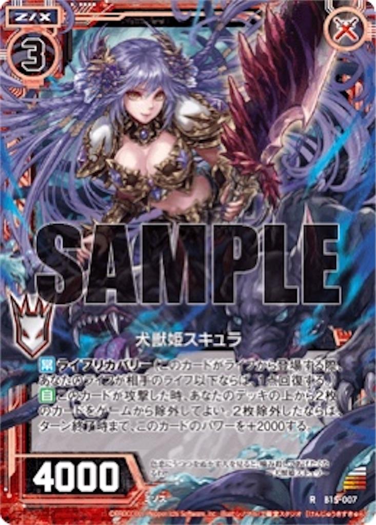 f:id:seed-destiny-gundam00:20200726212727j:plain
