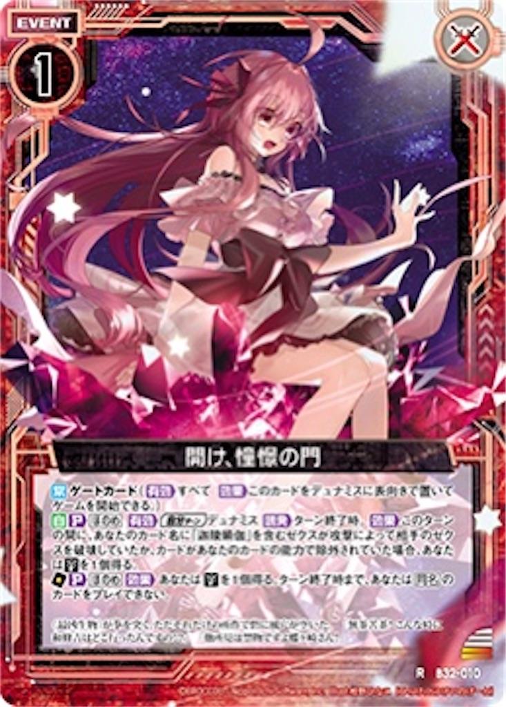 f:id:seed-destiny-gundam00:20200726212845j:plain