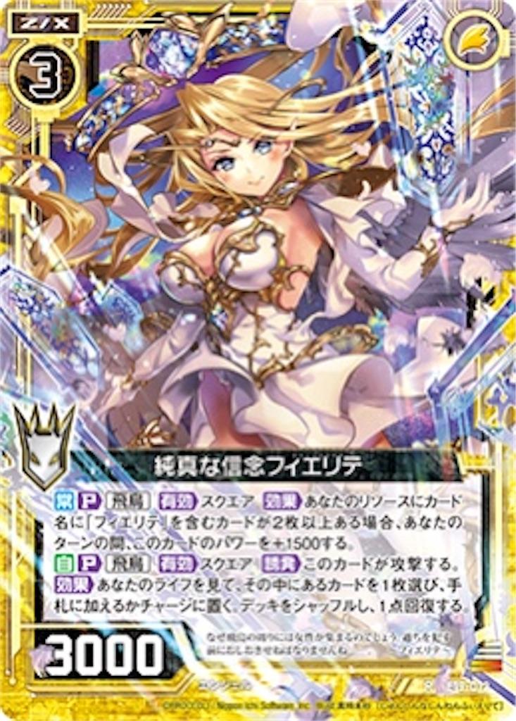 f:id:seed-destiny-gundam00:20200731155817j:plain