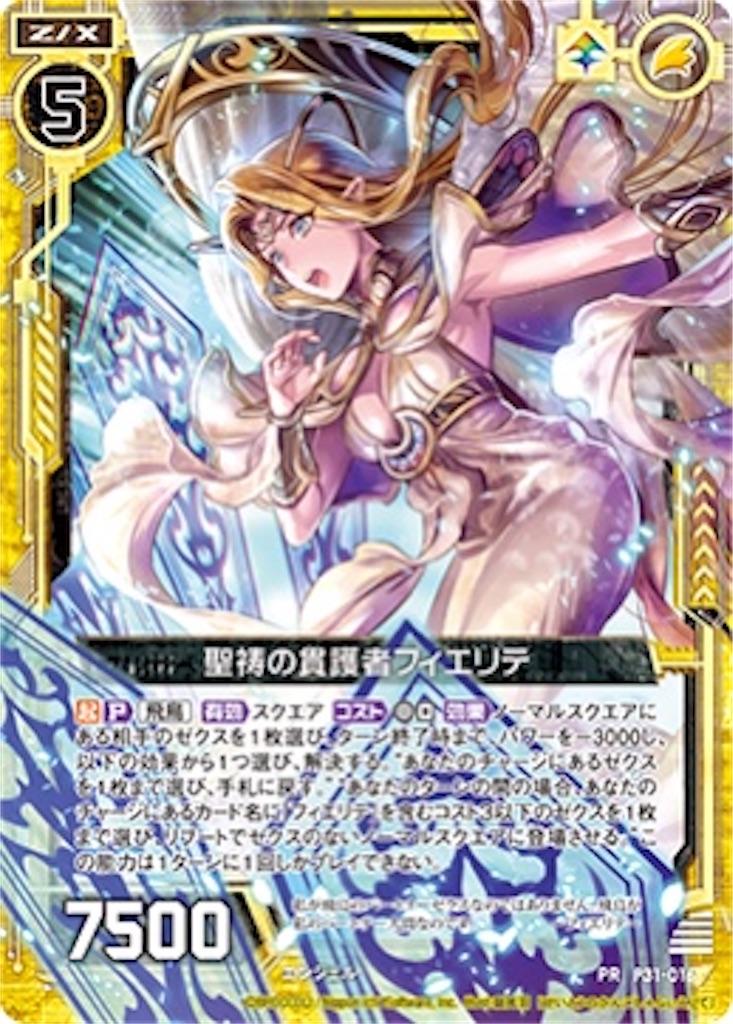 f:id:seed-destiny-gundam00:20200731155837j:plain