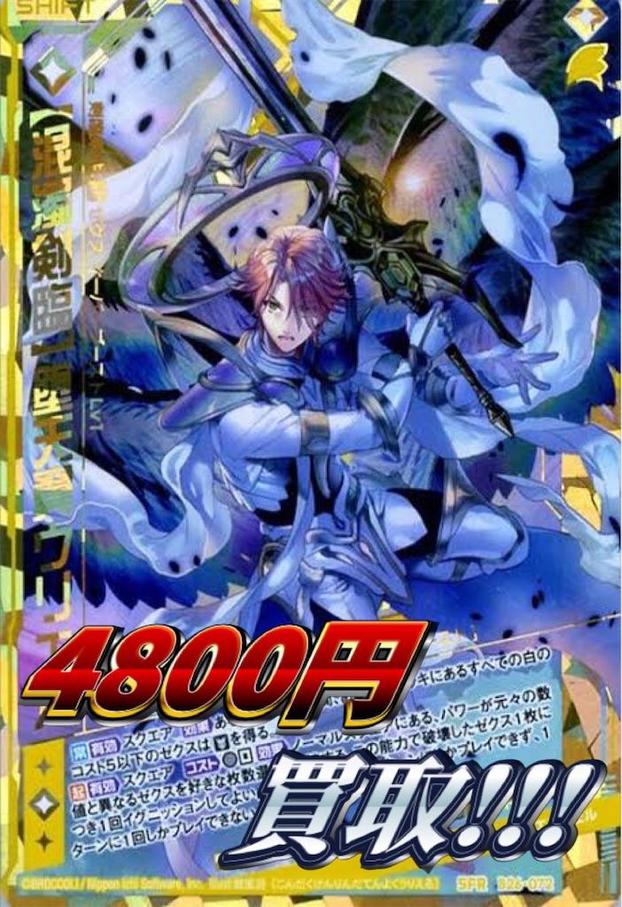 f:id:seed-destiny-gundam00:20200731161447j:plain