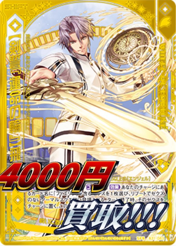 f:id:seed-destiny-gundam00:20200731161509j:plain