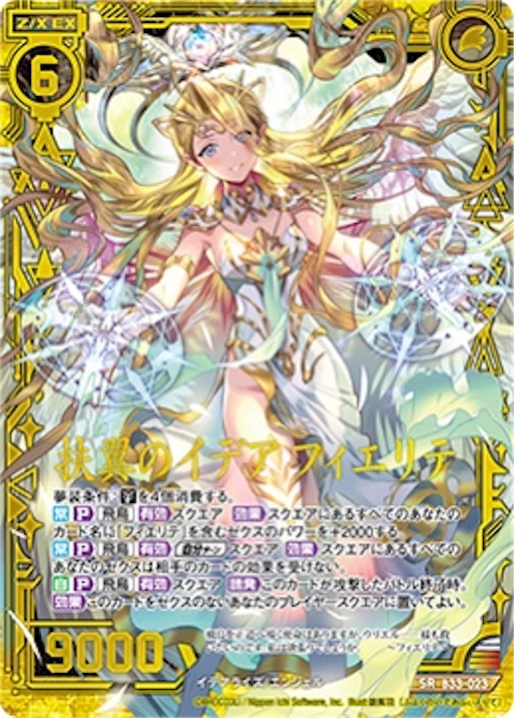 f:id:seed-destiny-gundam00:20200731161915j:plain