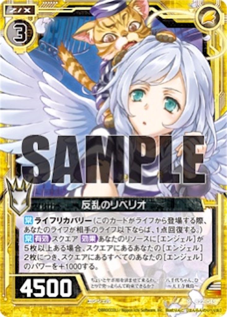 f:id:seed-destiny-gundam00:20200731162034j:plain