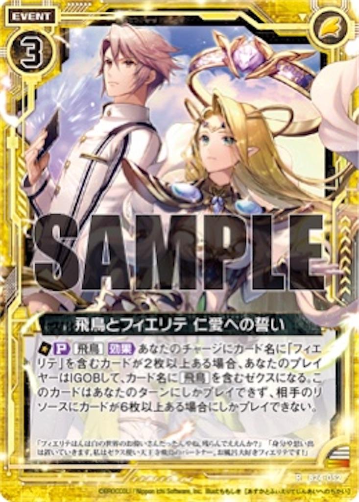 f:id:seed-destiny-gundam00:20200731162052j:plain