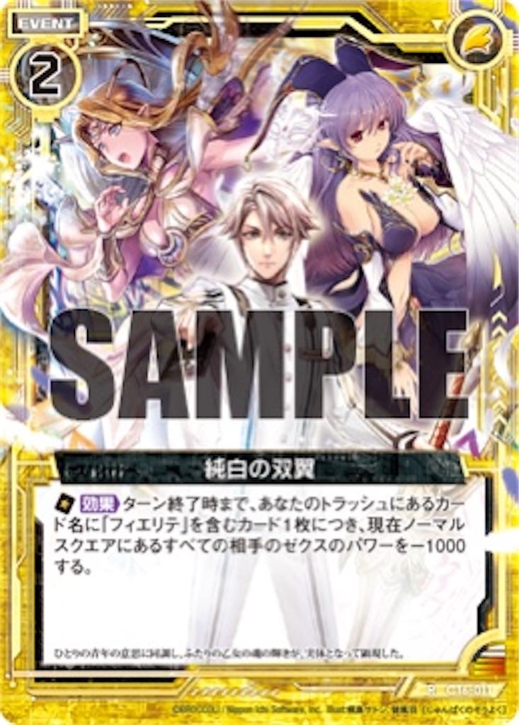 f:id:seed-destiny-gundam00:20200731162058j:plain