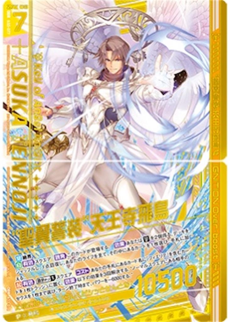 f:id:seed-destiny-gundam00:20200731170750j:plain